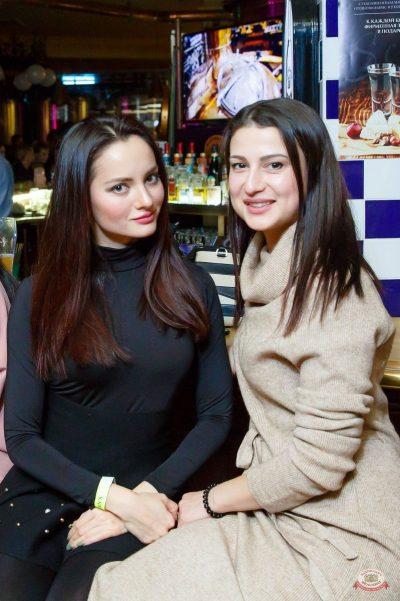 Mgzavrebi, 27 ноября 2018 - Ресторан «Максимилианс» Казань - 30