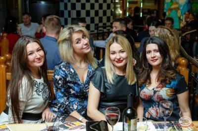Mgzavrebi, 27 ноября 2018 - Ресторан «Максимилианс» Казань - 31