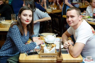 Mgzavrebi, 27 ноября 2018 - Ресторан «Максимилианс» Казань - 34