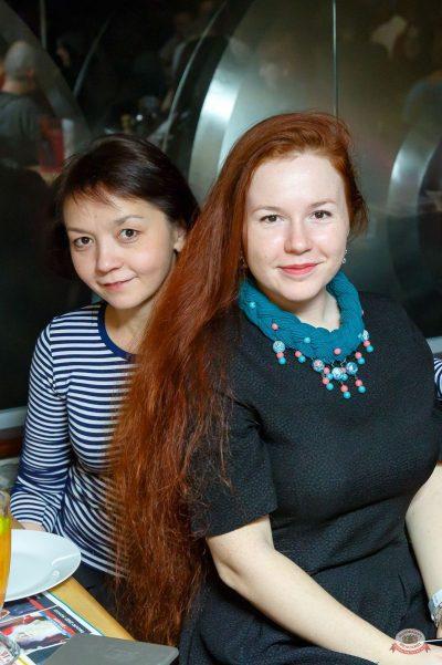 Mgzavrebi, 27 ноября 2018 - Ресторан «Максимилианс» Казань - 35