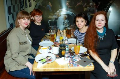 Mgzavrebi, 27 ноября 2018 - Ресторан «Максимилианс» Казань - 36
