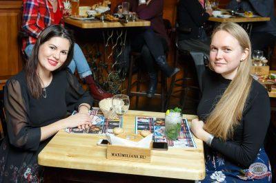 Mgzavrebi, 27 ноября 2018 - Ресторан «Максимилианс» Казань - 42