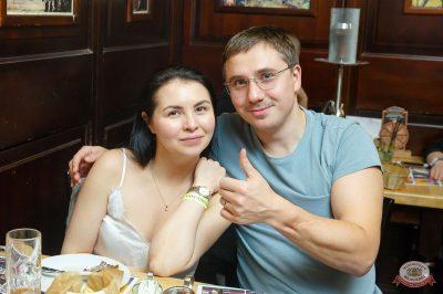 Mgzavrebi, 27 ноября 2018 - Ресторан «Максимилианс» Казань - 50