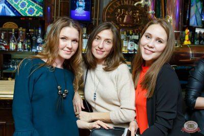 Mgzavrebi, 27 ноября 2018 - Ресторан «Максимилианс» Казань - 57