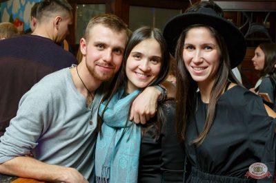 Mgzavrebi, 27 ноября 2018 - Ресторан «Максимилианс» Казань - 58
