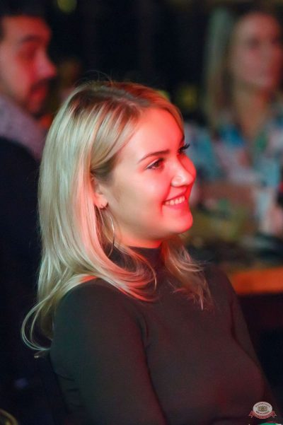 Стендап: Амарян, Усович, Атлас, 29 ноября 2018 - Ресторан «Максимилианс» Казань - 12