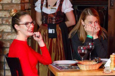 Стендап: Амарян, Усович, Атлас, 29 ноября 2018 - Ресторан «Максимилианс» Казань - 15