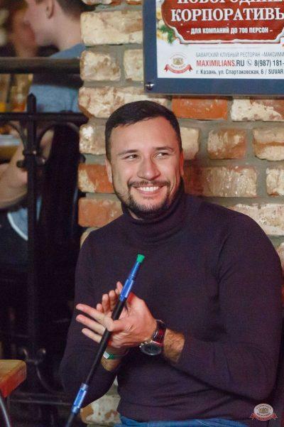 Стендап: Амарян, Усович, Атлас, 29 ноября 2018 - Ресторан «Максимилианс» Казань - 16