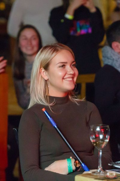 Стендап: Амарян, Усович, Атлас, 29 ноября 2018 - Ресторан «Максимилианс» Казань - 17