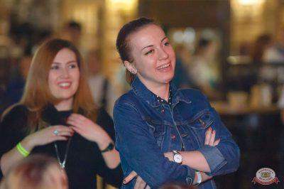 Стендап: Амарян, Усович, Атлас, 29 ноября 2018 - Ресторан «Максимилианс» Казань - 19