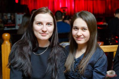 Стендап: Амарян, Усович, Атлас, 29 ноября 2018 - Ресторан «Максимилианс» Казань - 23
