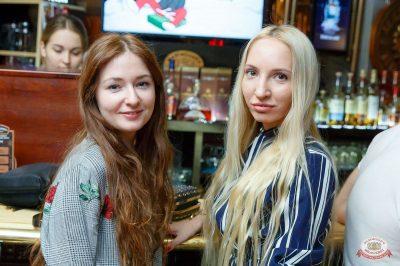 Стендап: Амарян, Усович, Атлас, 29 ноября 2018 - Ресторан «Максимилианс» Казань - 27