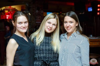 Стендап: Амарян, Усович, Атлас, 29 ноября 2018 - Ресторан «Максимилианс» Казань - 28