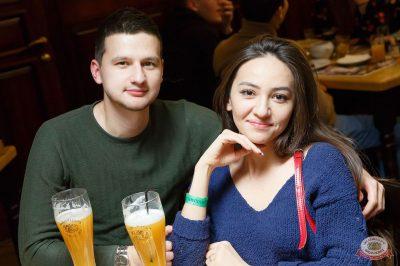 Стендап: Амарян, Усович, Атлас, 29 ноября 2018 - Ресторан «Максимилианс» Казань - 36