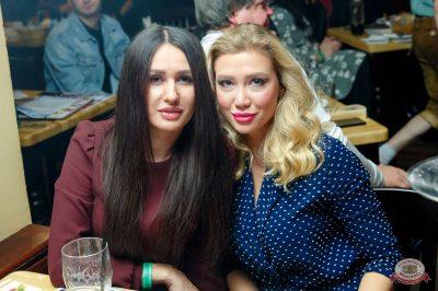 Стендап: Амарян, Усович, Атлас, 29 ноября 2018 - Ресторан «Максимилианс» Казань - 43