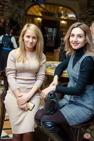 Стендап: Амарян, Усович, Атлас, 29 ноября 2018 - Ресторан «Максимилианс» Казань - 44