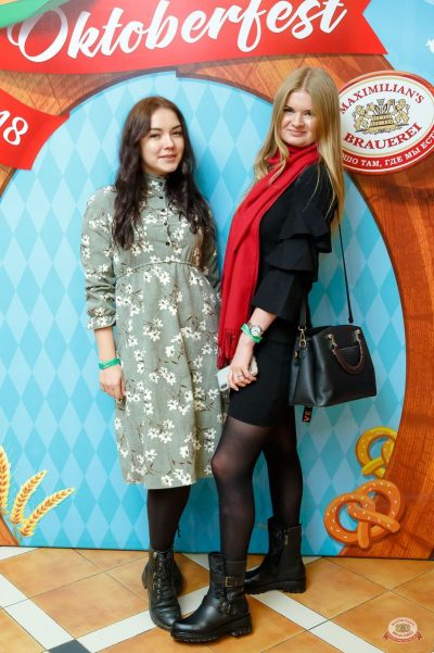 Стендап: Амарян, Усович, Атлас, 29 ноября 2018 - Ресторан «Максимилианс» Казань - 52