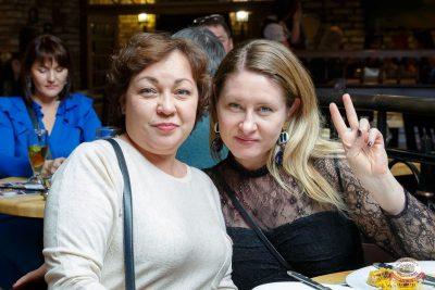 Владимир Кузьмин, 6 декабря 2018 - Ресторан «Максимилианс» Казань - 23