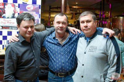 Владимир Кузьмин, 6 декабря 2018 - Ресторан «Максимилианс» Казань - 26