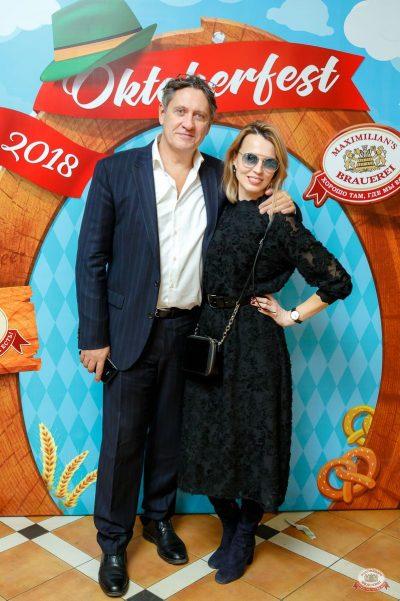 Владимир Кузьмин, 6 декабря 2018 - Ресторан «Максимилианс» Казань - 28