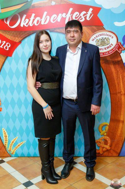 Владимир Кузьмин, 6 декабря 2018 - Ресторан «Максимилианс» Казань - 30