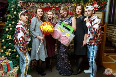 «Вечеринка Ретро FM», 14 декабря 2018 - Ресторан «Максимилианс» Казань - 1