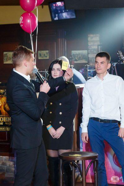 «Вечеринка Ретро FM», 14 декабря 2018 - Ресторан «Максимилианс» Казань - 10