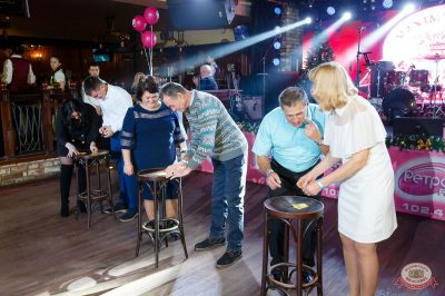 «Вечеринка Ретро FM», 14 декабря 2018 - Ресторан «Максимилианс» Казань - 11