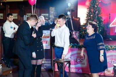 «Вечеринка Ретро FM», 14 декабря 2018 - Ресторан «Максимилианс» Казань - 14