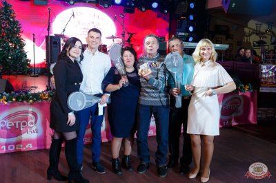 «Вечеринка Ретро FM», 14 декабря 2018 - Ресторан «Максимилианс» Казань - 16