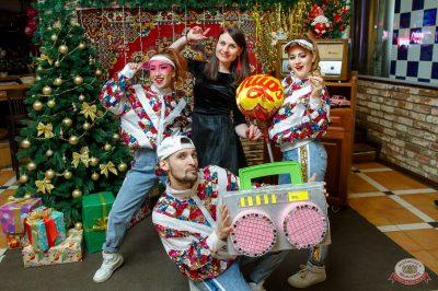 «Вечеринка Ретро FM», 14 декабря 2018 - Ресторан «Максимилианс» Казань - 2