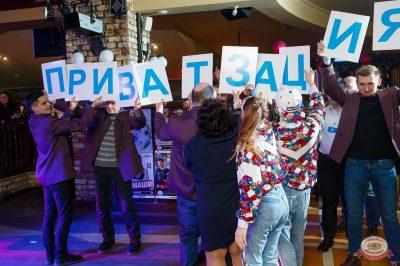 «Вечеринка Ретро FM», 14 декабря 2018 - Ресторан «Максимилианс» Казань - 20