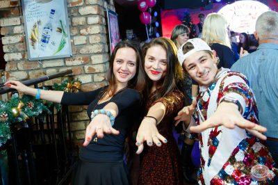 «Вечеринка Ретро FM», 14 декабря 2018 - Ресторан «Максимилианс» Казань - 21