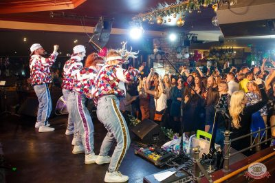 «Вечеринка Ретро FM», 14 декабря 2018 - Ресторан «Максимилианс» Казань - 22