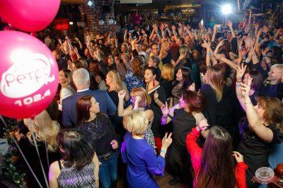 «Вечеринка Ретро FM», 14 декабря 2018 - Ресторан «Максимилианс» Казань - 23