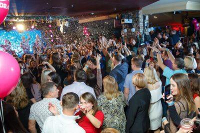 «Вечеринка Ретро FM», 14 декабря 2018 - Ресторан «Максимилианс» Казань - 24
