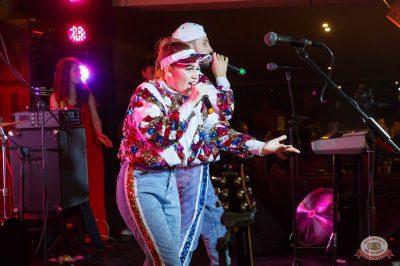 «Вечеринка Ретро FM», 14 декабря 2018 - Ресторан «Максимилианс» Казань - 25