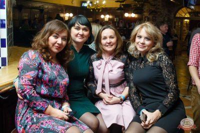 «Вечеринка Ретро FM», 14 декабря 2018 - Ресторан «Максимилианс» Казань - 28