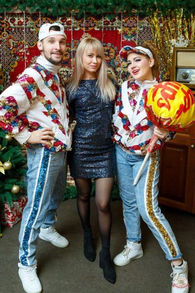 «Вечеринка Ретро FM», 14 декабря 2018 - Ресторан «Максимилианс» Казань - 31