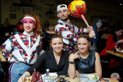 «Вечеринка Ретро FM», 14 декабря 2018 - Ресторан «Максимилианс» Казань - 34