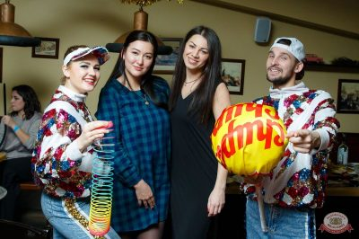 «Вечеринка Ретро FM», 14 декабря 2018 - Ресторан «Максимилианс» Казань - 35