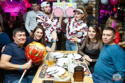 «Вечеринка Ретро FM», 14 декабря 2018 - Ресторан «Максимилианс» Казань - 37