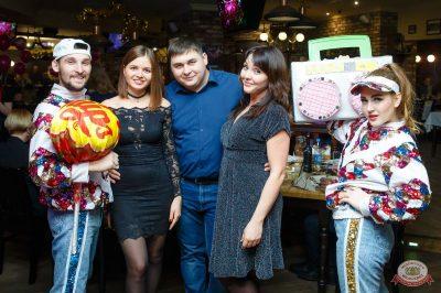 «Вечеринка Ретро FM», 14 декабря 2018 - Ресторан «Максимилианс» Казань - 38