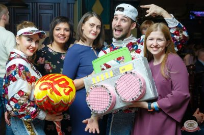 «Вечеринка Ретро FM», 14 декабря 2018 - Ресторан «Максимилианс» Казань - 39