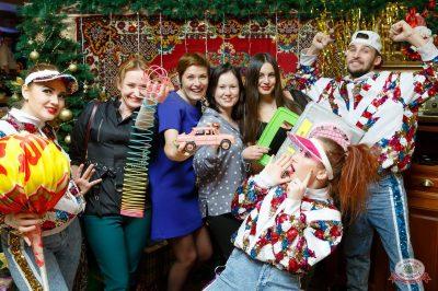 «Вечеринка Ретро FM», 14 декабря 2018 - Ресторан «Максимилианс» Казань - 4