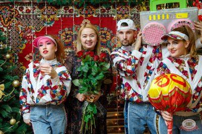 «Вечеринка Ретро FM», 14 декабря 2018 - Ресторан «Максимилианс» Казань - 6