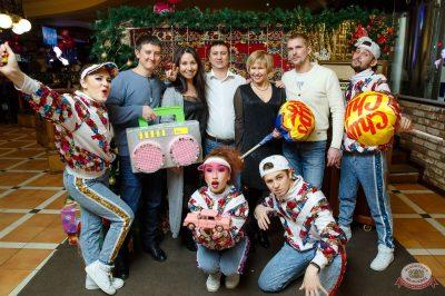 «Вечеринка Ретро FM», 14 декабря 2018 - Ресторан «Максимилианс» Казань - 7