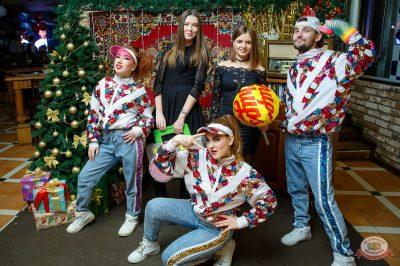«Вечеринка Ретро FM», 14 декабря 2018 - Ресторан «Максимилианс» Казань - 9