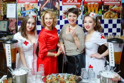 Похмельные вечеринки, 2 января 2019 - Ресторан «Максимилианс» Казань - 1