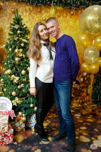 Похмельные вечеринки, 2 января 2019 - Ресторан «Максимилианс» Казань - 10
